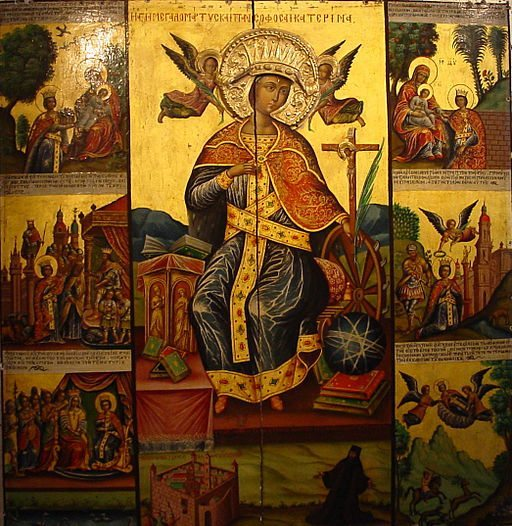 Saint Catherine the Great – An Example of Godly Scholarship