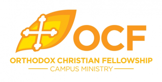Orthodox Christian Fellowship (OCF) Officially Begins National Search for Executive Director