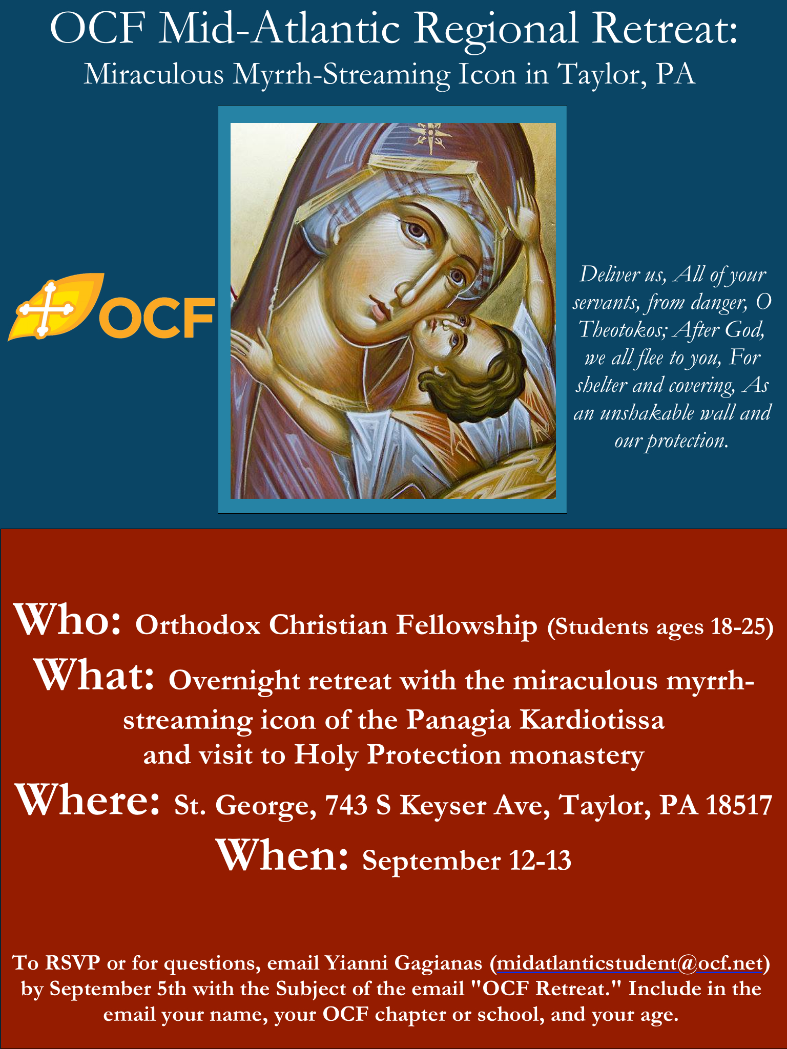 OCF Mid-Atlantic Retreat Flyer