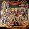 "CC Image from <a href=""http://en.wikipedia.org/wiki/File:Last_Supper_by_Theophanes_the_Cretan.jpg"">Wikimedia</a>"