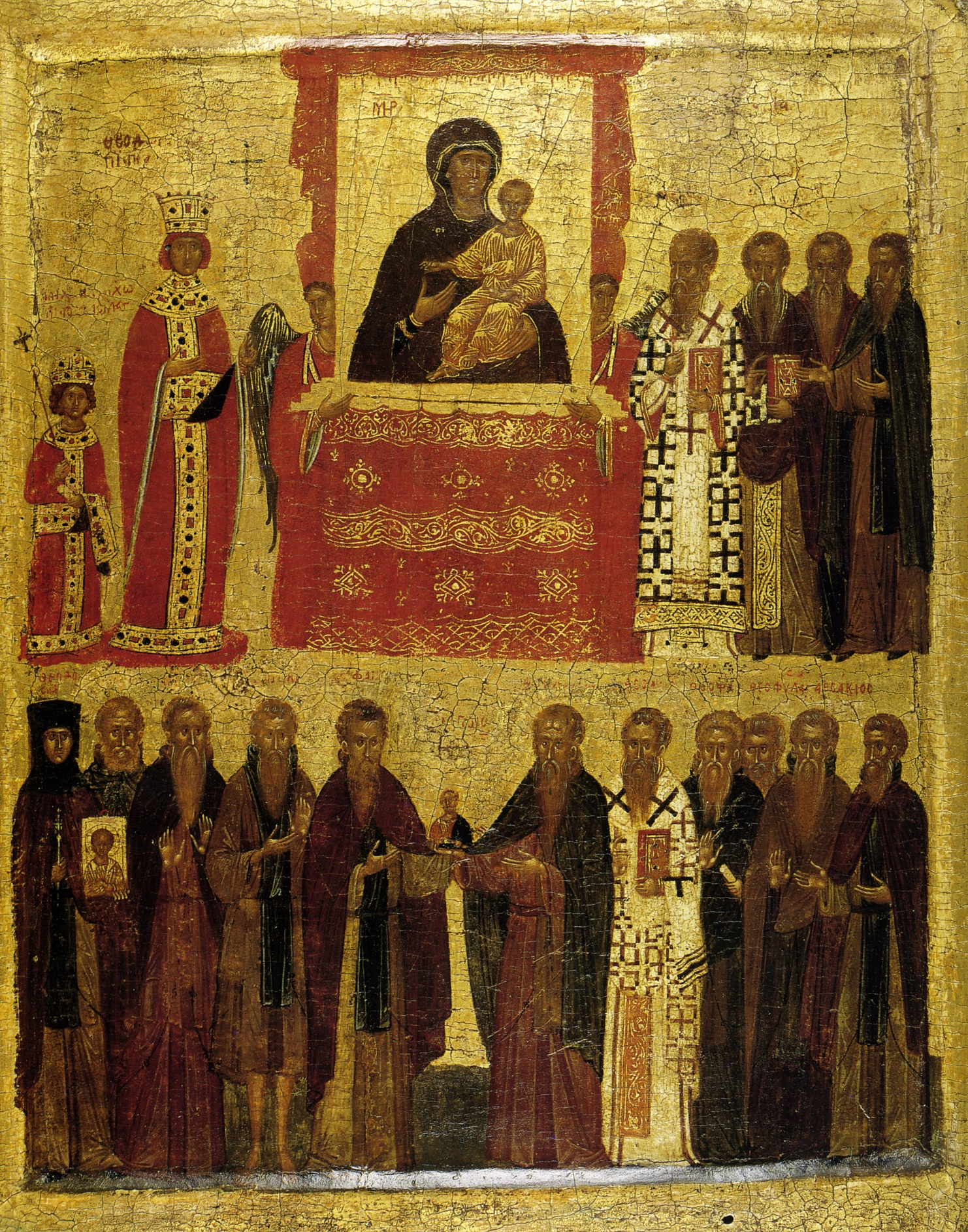 icons are not idols | orthodox christian fellowship