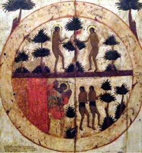 Adam and Eve are expelled from the garden and now we are born in exile. Image from A Readers Guide to Icons