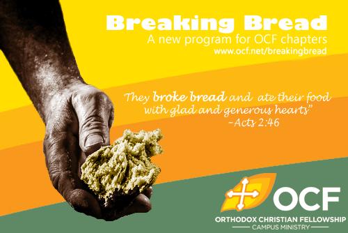 Breaking Bread Logo Final