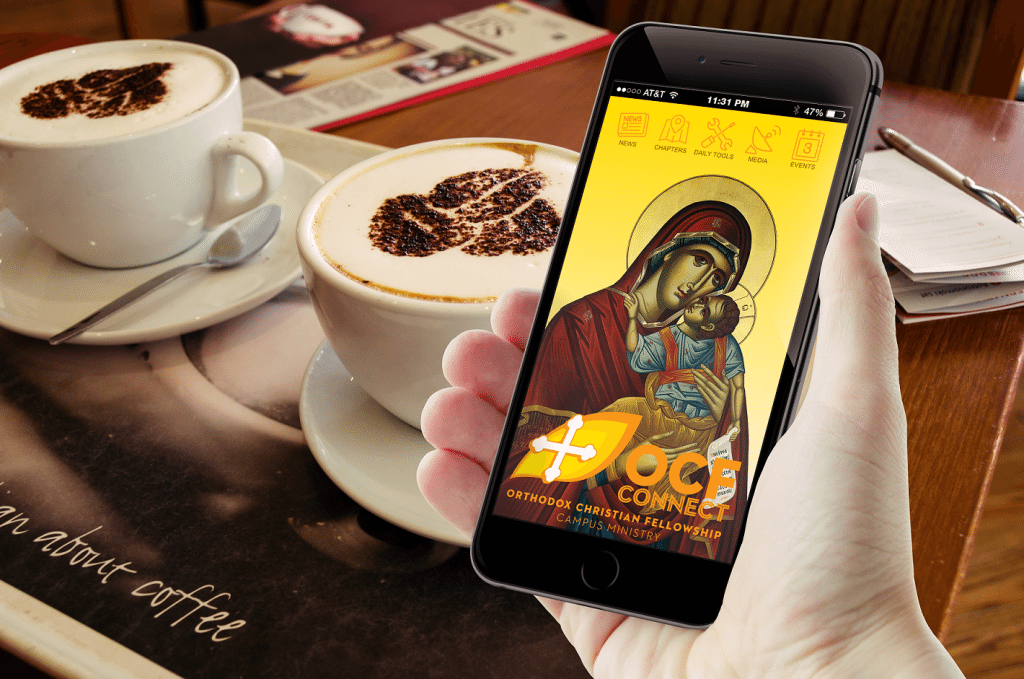 OCF App Add_COFFEE