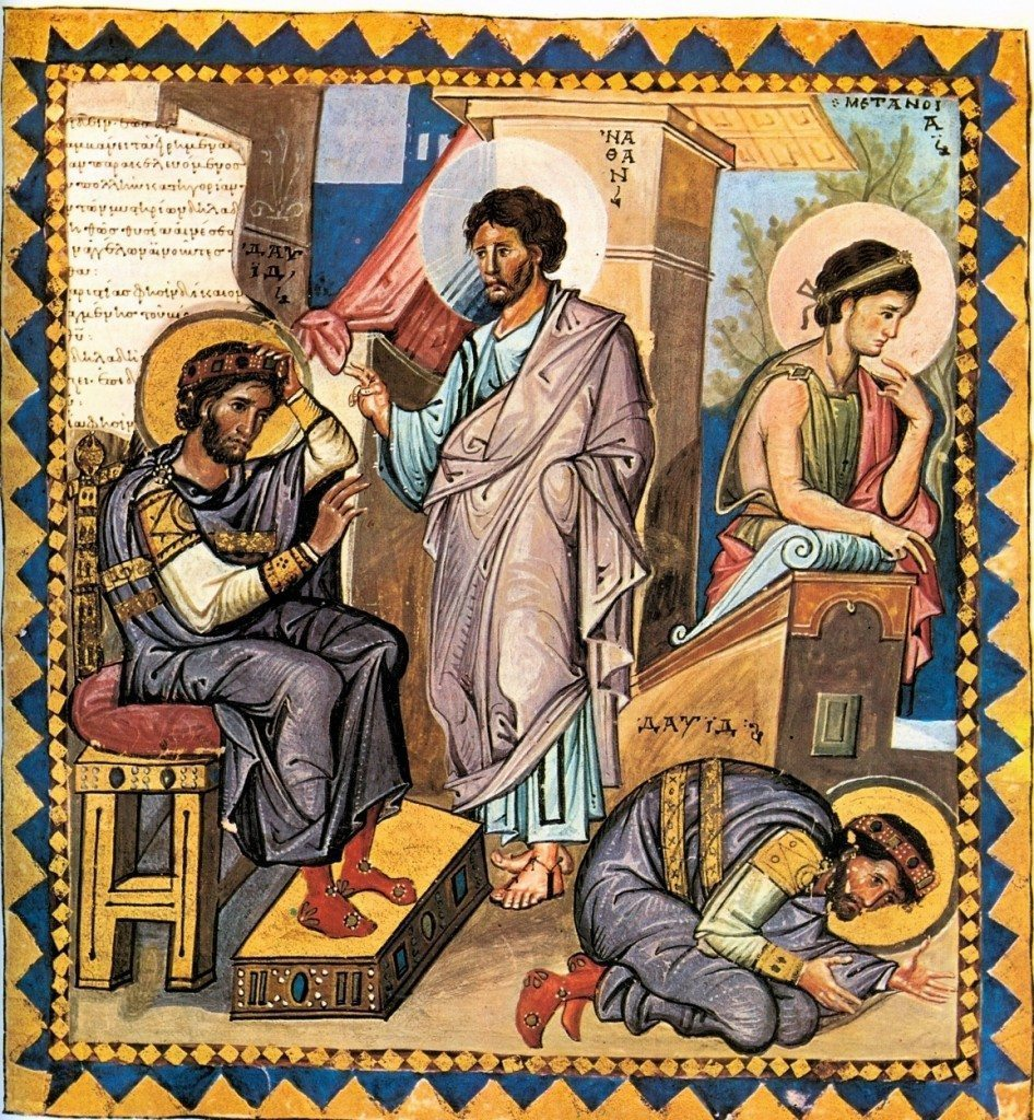 King David's Repentance. Image from  Wikimedia