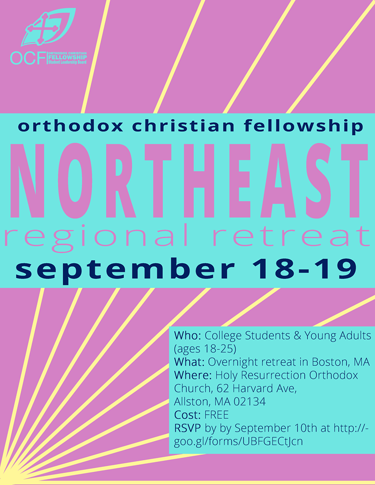 Fall 2015 Northeast Regional Retreat Preview