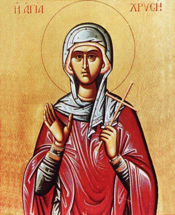 Witnesses of the Word: New Martyr Zlata of Meglen