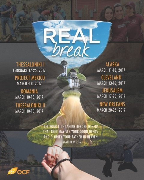 Real Break 2017 Schedule @ Worldwide