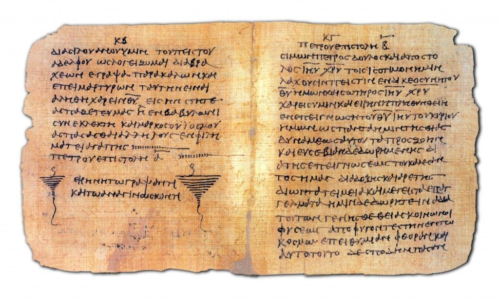 Early manuscript of 1 & 2 Peter. Image from Wikimedia Commons