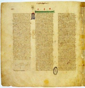 A page from a 13th Century copy of the LXX. Image from Wikimedia