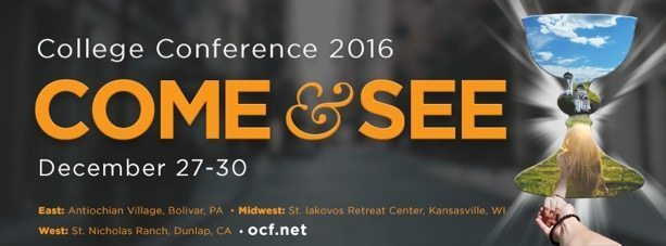 ExpiredCollege Conference East 2016
