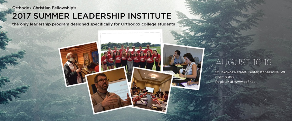 OCF-LeadershipConf-2017-2.0-fb