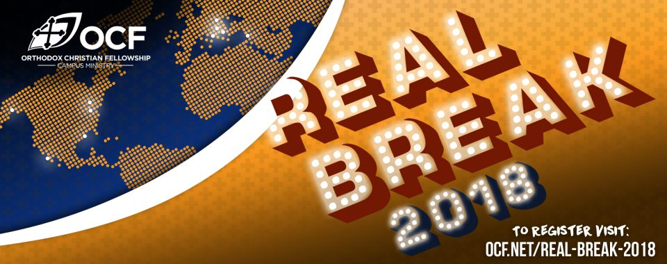2017 OCF RB Web Banner