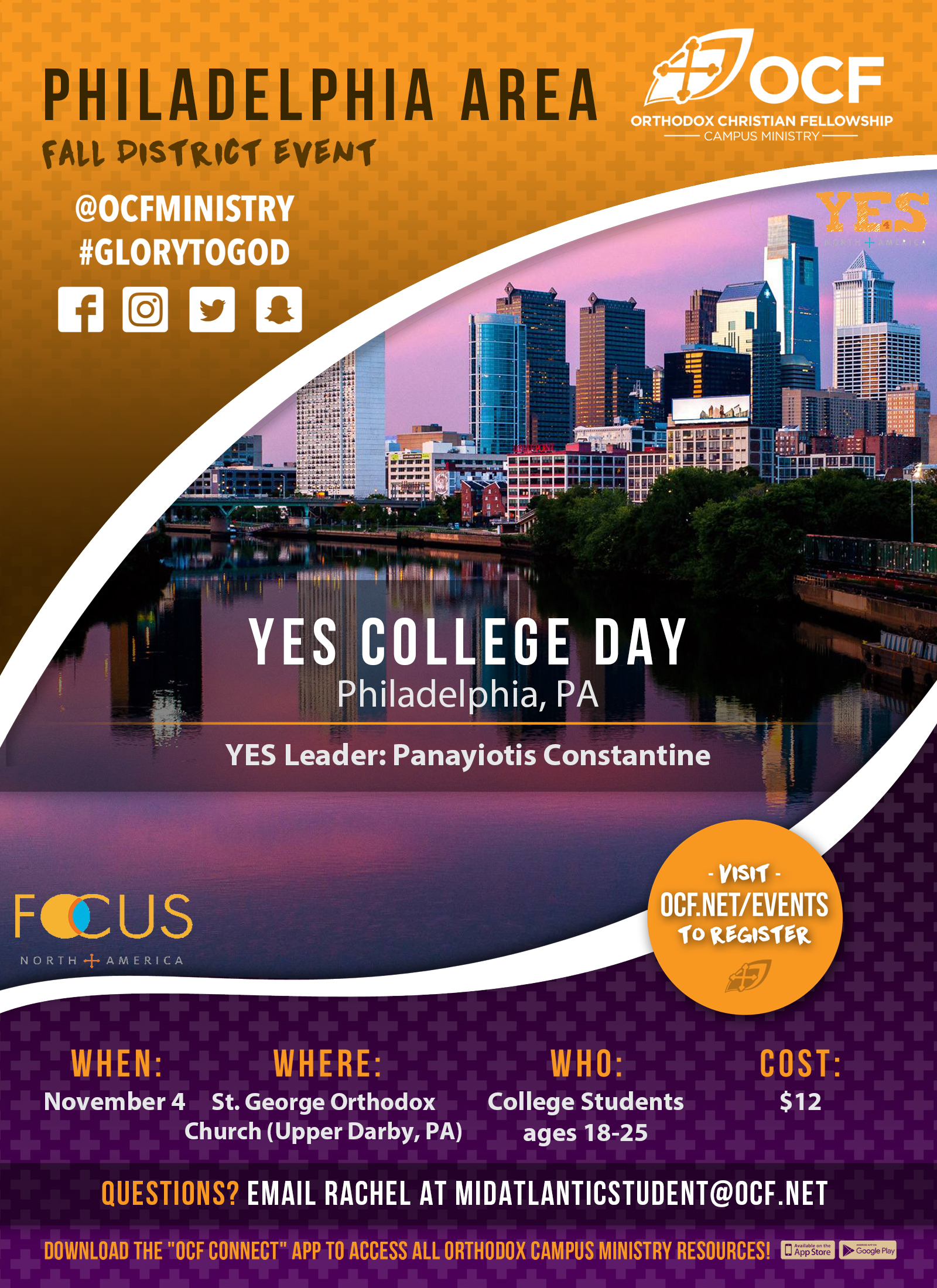 Fall 2017 Philadelphia Area YES College Day