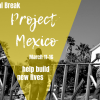 rb project mexico 2019 post card