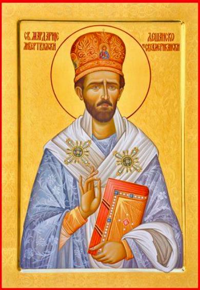 St. Madarije