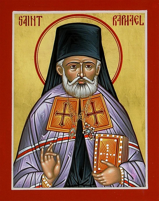St. Raphael of Brooklyn icon by the hand of Fr. Matthew Garrett